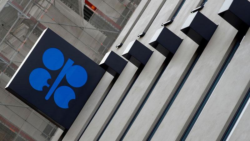 OPEC+ đang thảo luận về việc nới lỏng cắt giảm sản lượng dầu từ tháng 8